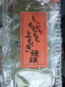 2006_1124titibu0225