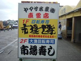 2006_1130travel0051