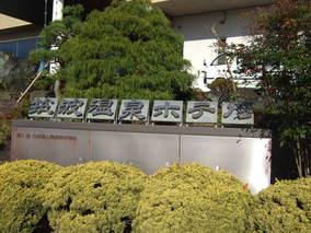 2006_1203bunsei0080