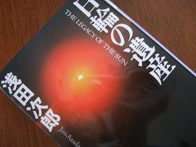 2007_0215rirakuma0062