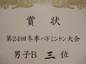 2007_0218typer0070
