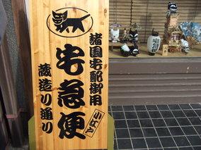 2007_0225koedo0030