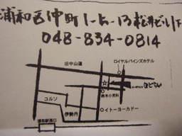 2007_0406daihuku0016
