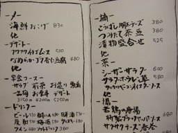 2007_0406daihuku0018