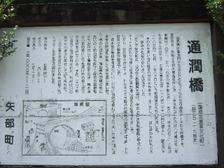 Tsujun2