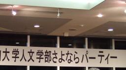 Mejiro1_2