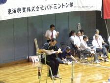 2009_0620hiroshima0126_2