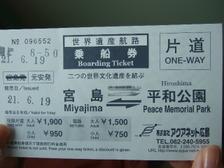 Miya1