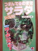 2010_01195month0006