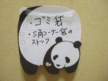 2010_0407sayan20013
