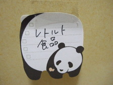 2010_0407sayan20014