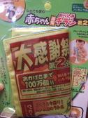 2010_0930mei0026