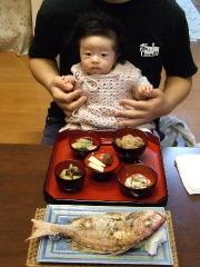 2010_1002mei0022