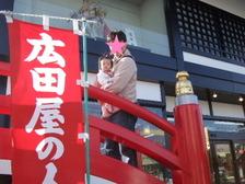 2011_0123mei0007