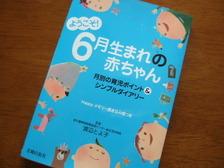 2011_0615mei0006