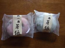 2011_0626mei0010