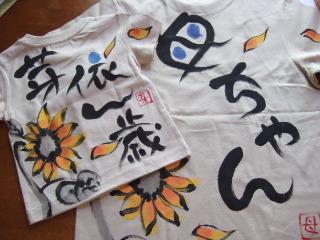 2011_0714mei0016_2