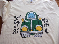 2011_0714mei0018