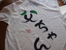 2011_0714mei0019