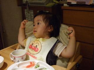 2011_1025mei0010
