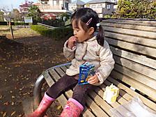 2012_1124mei0636